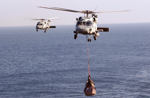Seahawk Helicopters Vertrep Image