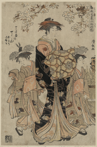 The Lady Chōzan Of Chōjiya. Image