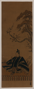 Sugawara Michizane, Full-length Portrait, Seated Beneath A Flowering Tree Image