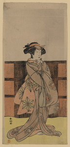 The Actor Segawa Kikunojō Iii. Image