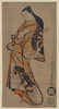 Beauty Wearing A Kimono With A Pattern Of Waterwheels In Waves. Image