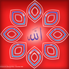 Allah Decorative Arabic Image