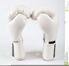 Free Clipart Of Boxing Gloves Image