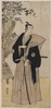 Sawamura Sōjūrō In The Role Of Honda. Image
