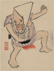 Cartoon Of A Clown Dancer Image