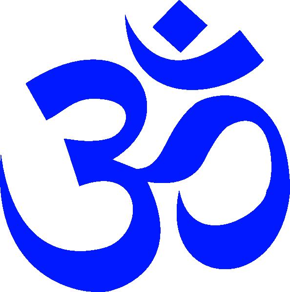 Om symbol blue clip art at vector clip art Om symbol images