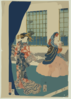 Ladies In A Western-style Building Of Yokohama. Clip Art