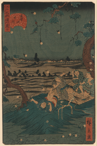 Catching Fireflies At Mount Dōkan. Image
