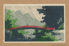 Rain Over Sacred Bridge (shinkyō). Image