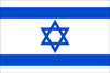 Flag Of Israel Image