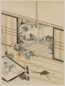 [jūichidanme - Act Eleven Of The Chūshingura - Assualt On Kira Yoshinaka S Home - Pursuing The Guards] Image