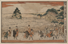 New Edition Of A View Of Enoshima In Sagami Province. Image