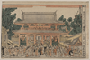 A New Print Of Niōmon In Kinryūzan Temple. Image