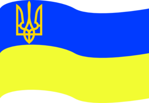 Flag Of Ukraine With Coat Of Arms Clip Art