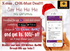 Kitchen Barbq Chritmas Offer Available At Checklittle App Image