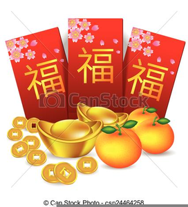 chinese clipart free new year free images at clker com vector rh clker com free chinese new year clipart images free chinese new year clipart images