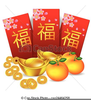 Chinese Clipart Free New Year Image