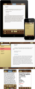 270 Best Prompter Interface Design For Ipad And Iphone Application Best Prompter Image