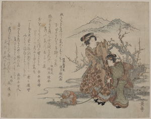 Young Women Walking A Monkey Under A Plum Tree. Image
