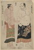 The West Side: Mikuniyama Heidayū And Edosaki Genji. Image