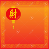 Chinese New Year Clipart Pictures Image