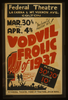 The Tuneful Musical Hit!  Vodvil Frolic  Of 1937 - Direct From Hollywood Image