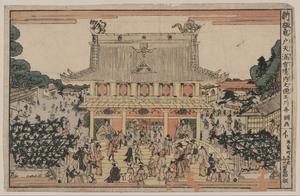A New Print Of Inside Kameido Tenmangū Shrine. Image