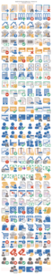 Pure Flat 2013 Business Total Snapshot 256 Image