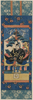 Printed Miniature Scroll Painting Of Tenjin Turned To The Left. Image