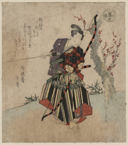 Man Holding Bow And Arrow Image
