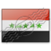 Flag Iraq 2 Image