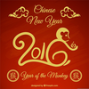 Free Clipart Images For Chinese New Year Image