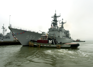 He Uss Deyo (dd 989) Pulls Alongside The Pier At Naval Station Norfolk. Image