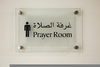 Prayer Room Signage Image