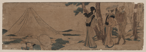 Two Women And A Man Walking Behind A Group Of Travelers Image