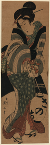 Woman Carrying A Lantern. Image
