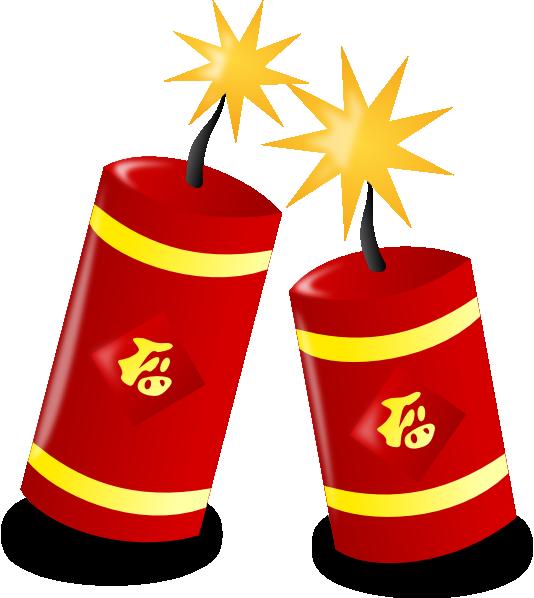 Free Fireworks Clipart ~ aenonloo