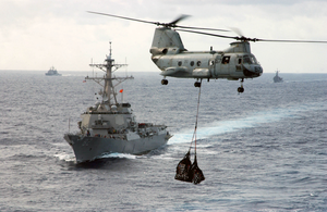 A Ch-46d Sea Knight Assigned To The  Image