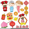 Clipart Chinese New Year Image