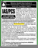 Coaching Institute Advertisement Image
