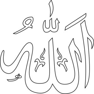 free png Allah Clipart images transparent