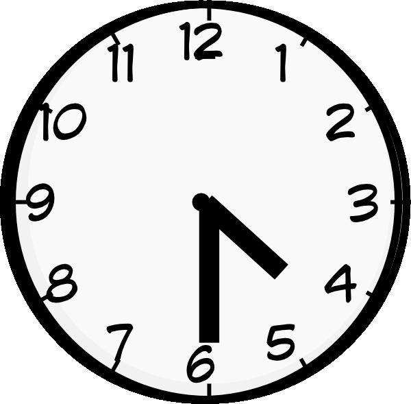 half past four clip art at clker com vector clip art online rh clker com Digital Alarm Clock Digital Wall Clock