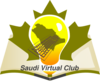 Saudi Virtual Club-1 Clip Art