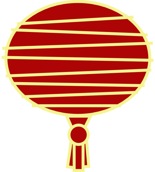 Red Paper Lantern Clip Art at Clker.com - vector clip art ...