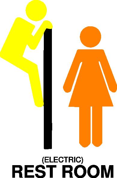 Electric rest room clip art at clker com vector clip art online