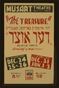 The Treasure  By David Pinsky, Directed By Adolph Freeman Clip Art