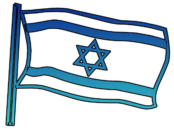 flag of israel clip art at clker com vector clip art online rh clker com Clip Art Flags Ofegypt Egypt Flag Clip Art