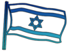 Flag Of Israel Clip Art