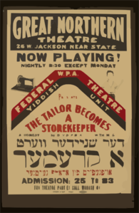 Federal W.p.a. Theatre Yiddish Unit Presents  The Tailor Becomes A Storekeeper  A Comedy By David Pinski With Music. Clip Art