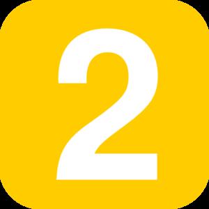 Number Square Orange Clip Art At Clkercom Vector Clip Art - 2